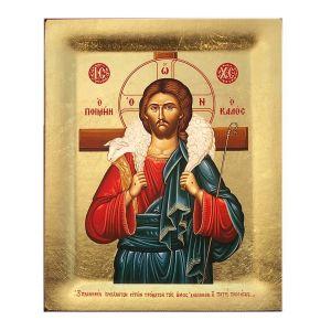"Christ the Good Shepherd Greek Icon 7""x6"""