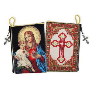 MaryImmacW/ChildPouch