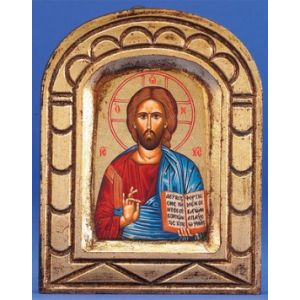 Christ the Teacher Dome Icon